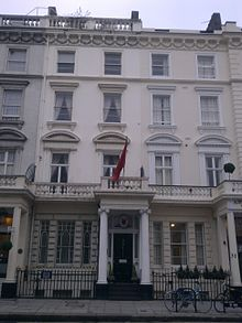 embassy_of_albania_in_london