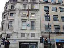 uganda_house_london
