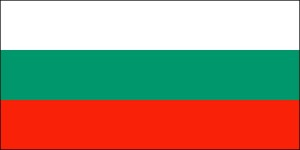 Repatriation from  Bulgaria to the United Kingdom (UK)