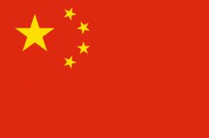 Repatriation to mainland China