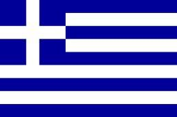 Repatriation to Greece