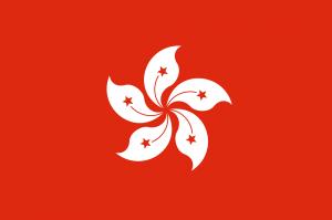 Repatriation to Hong Kong